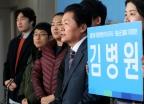 총선 출마 선언하는 김병원 회장