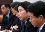 민주당 원내대표단-상임위간사단 연석회의