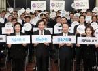 '기술혁신 선도하는 강소기업 응원합니다'