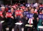 이재오-홍준표, 국민통합연대 창립