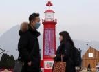 온정 필요한 사랑의 온도탑