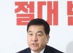 한국당, 무거운 분위기