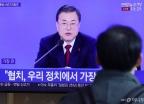 文대통령 신년 기자회견 '검찰 권력 여전히 막강'