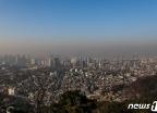 미세먼지에 갇힌 서울 도심