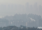 미세먼지 공습에...'흐린 서울'