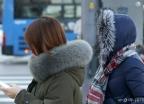 """[오늘 날씨]출근길 """"쌀쌀해요""""…서울·경기 미세먼지 '나쁨'"""