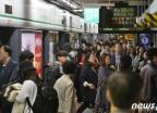 오늘 '지하철 파업' 안 한다