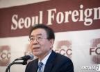 박원순 서울시장, 외신기자 대상 신년 기자회견
