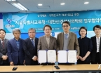 [사진] 서울시교육청-대한신경정신의학회, 공익제보·부패신고자를 위한 의료지원 강화 업무협약