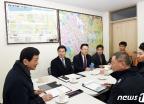 [사진] 진영 장관, 119안전센터 간담회