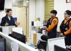 [사진] 화재예방 당부하는 진영 장관