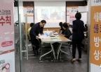 '우한 폐렴' 확산 막는다…서울시 24시간 비상방역체계