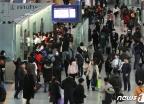 연휴 전날부터 북적이는 인천공항