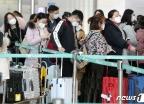 설 연휴 앞두고 인천공항 '코로나 바이러스 공포'