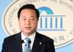 김두관, 양산 출마 공식 선언