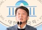 안철수, 일하는 국회 개혁방안 발표