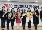 한국당 영입인재 9호 전주혜 등 女법조인 7명