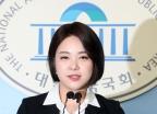 정은혜, 부천 오정지역 출마 선언