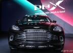 애스턴마틴 첫 SUV 'DBX' 출시