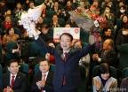 미래한국당 중앙당 창당대회