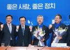 민주당 총선17-18호 인재영입