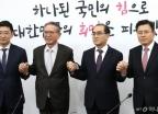 '한국당 입당' 태영호 총선 출마 선언