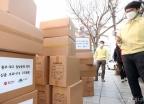 광주-대구 '달빛동맹'에서 보낸 구호물품 대구 도착