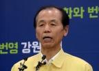 """강원도 """"신천지 교인 5명, 연락두절…경찰 수사 의뢰"""""""