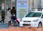 신천지 신자였던 목포 30대 남성 사망… 코로나19 '음성'