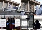 국회 헌정 초유 임시 폐쇄