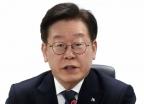 """신천지 강제조사한 이재명 """"대구 간 교인 15명 더 있더라"""""""