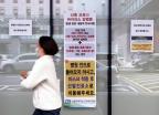 서울 양천구 첫 확진자 발생… 은평성모병원 방문 20대 여성