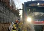 1호선 부천~중동역 선로서 공중사상사고…10대 남성 사망