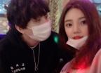 """해쉬스완, 승무원 연인 공개…""""술자리서 처음 만나 고백"""""""