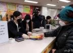 '전국 읍·면 우체국 마스크 판매 시작'