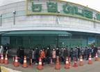 서울·경기 하나로마트 마스크 판매 시작