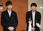 '타다 금지법' 반대 입장 밝히는 이재웅-박재욱 대표