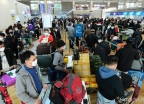 '한국-베트남 하늘길 막힌다'
