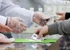 '마스크 구매시 신분증과 출생년도 확인'