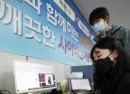 '총선 D-27' 서울시선관위, 사이버선거범죄 집중 단속