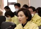 '개학연기' 관련 간담회 참석한 유은혜 부총리