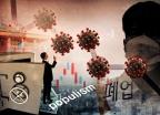 똑같은 돈 풀어도 외국은 경기부양책, 한국은 표퓰리즘 비난