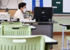 코로나19가 바꾼 교실 풍경