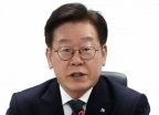 """이재명 """"소득하위 70% 경기도 4인 가족, 최소 130만원 받는다"""""""