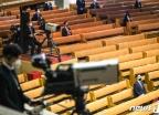 '코로나19 확산 방지 위한 온라인예배'