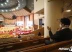 '대형교회 온라인 예배 참석한 목회자'