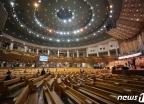 부활절도 온라인예배로....'교회 역사상 처음'
