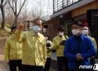 박종호 산림청장, 사립 유아숲체험원 민생 현장 점검