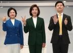 21대 총선 동작을 후보자 토론회