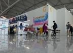 여행객 없는 인천공항 사전투표소
